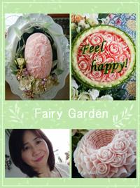 Fairy-Garden2-2