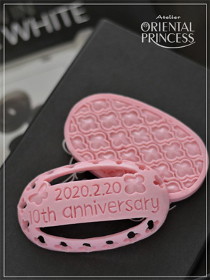 20200208-1